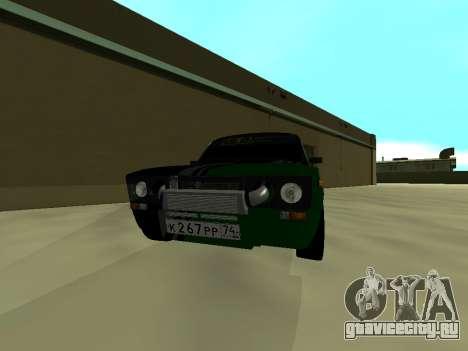 Vaz 2106 Ex animo Спорт для GTA San Andreas