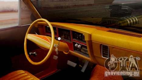 Dodge Dart 1975 Estilo Drag для GTA San Andreas вид справа