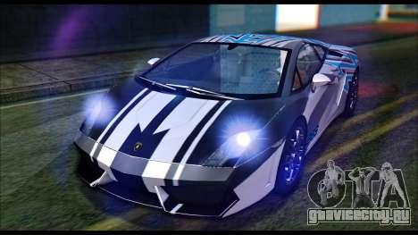 Lamborghini Gallardo LP560 PJ для GTA San Andreas вид сзади