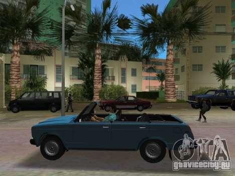 ВАЗ 21047 Кабриолет для GTA Vice City вид сзади