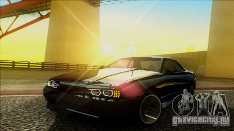 Elegy HellCat для GTA San Andreas вид сзади