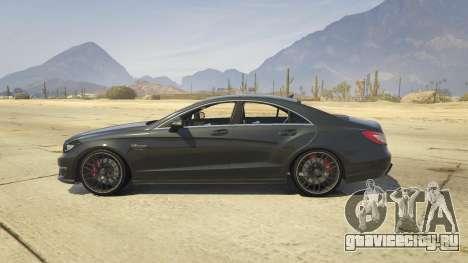 Mercedes-Benz CLS 63 AMG v.1.2 для GTA 5 вид слева