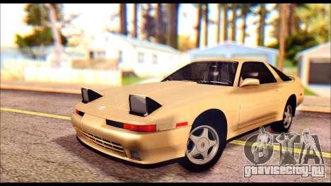 Toyota Supra MK3 Tunable для GTA San Andreas