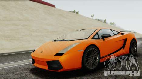 Lamborghini Gallardo Superleggera для GTA San Andreas