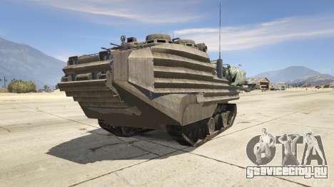 AAV-7A1 AMTRAC для GTA 5