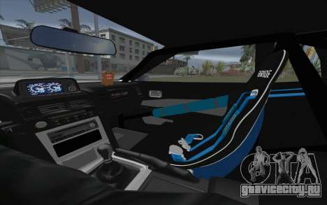 Elegy Drift King GT-1 [2.0] для GTA San Andreas вид изнутри