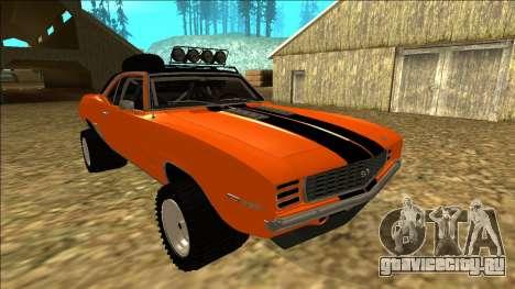 Chevrolet Camaro SS Rusty Rebel для GTA San Andreas салон
