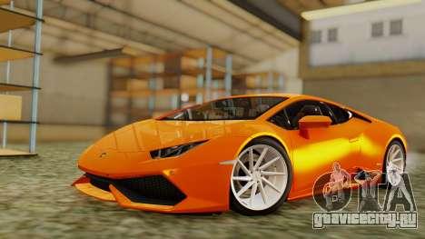 Lamborghini Huracan LP610-4 2015 для GTA San Andreas