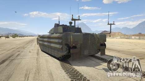 FV510 Warrior для GTA 5