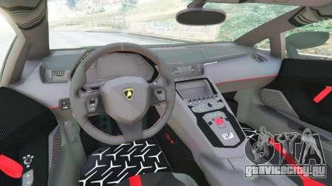 Lamborghini Aventador Super Veloce v0.2 для GTA 5 вид сзади справа