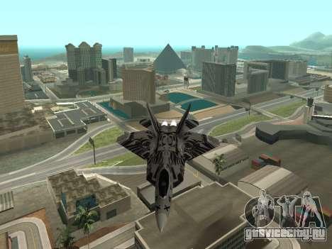 F-22 Raptor для GTA San Andreas вид сзади слева