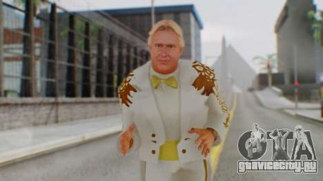 Bobby Heenan для GTA San Andreas