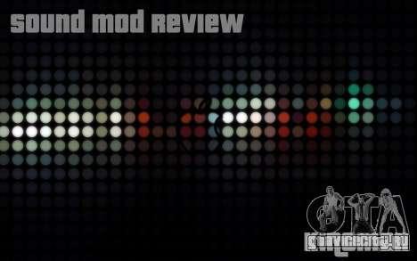 SA Sound Overhaul Mod 2013 для GTA San Andreas