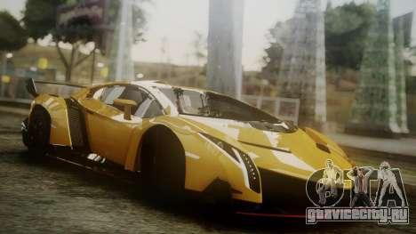Lamborghini Veneno 2012 для GTA San Andreas