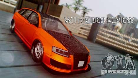 Audi RS6 Avant 2009 для GTA San Andreas