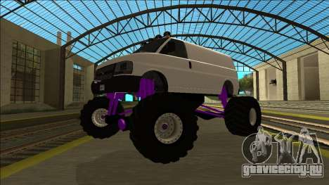 GTA 5 Vapid Speedo Monster Truck для GTA San Andreas вид сзади
