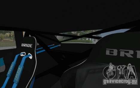 Elegy Drift King GT-1 [2.0] для GTA San Andreas вид сбоку