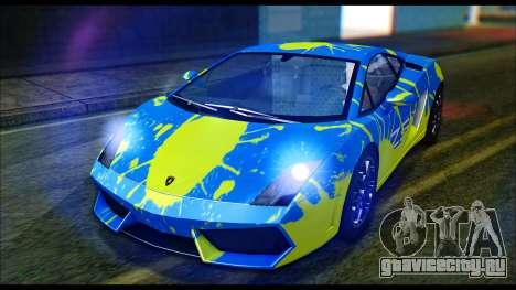 Lamborghini Gallardo LP560 PJ для GTA San Andreas вид справа