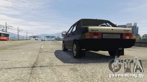 ВАЗ 21099 v3 для GTA 5