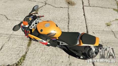 Honda CBR1000RR [Repsol] для GTA 5 вид сзади