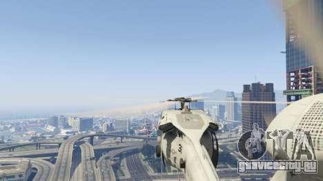 MH-60S Knighthawk для GTA 5 шестой скриншот