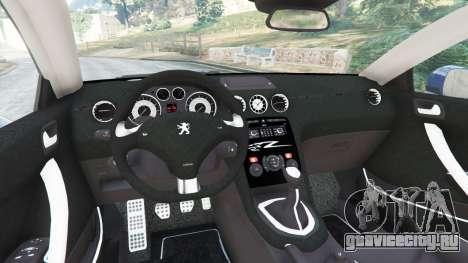 Peugeot RCZ для GTA 5 вид сзади справа