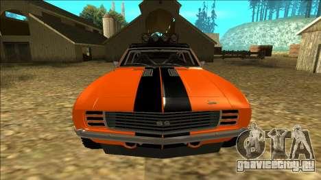 Chevrolet Camaro SS Rusty Rebel для GTA San Andreas вид снизу