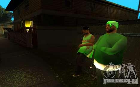 Оживление улицы Гантон для GTA San Andreas третий скриншот