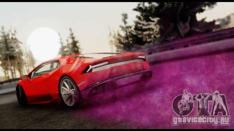 Cosmo Effects для GTA San Andreas