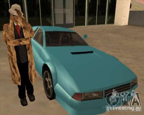 Новый Vehicle.txd v2 для GTA San Andreas