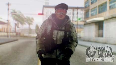 Counter Strike Online 2 Arctic для GTA San Andreas