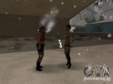 Пар изо рта у CJ и у прохожих для GTA San Andreas третий скриншот