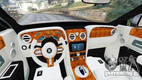 Rolls Royce Ghost 2014 v1.2 для GTA 5