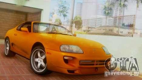 Toyota Supra TRD 1998 для GTA San Andreas вид сзади слева