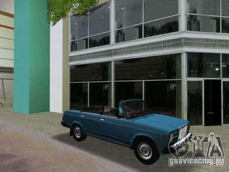 ВАЗ 21047 Кабриолет для GTA Vice City вид изнутри
