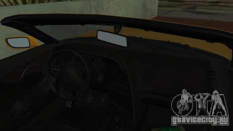 Toyota Supra TRD 1998 для GTA San Andreas вид сзади