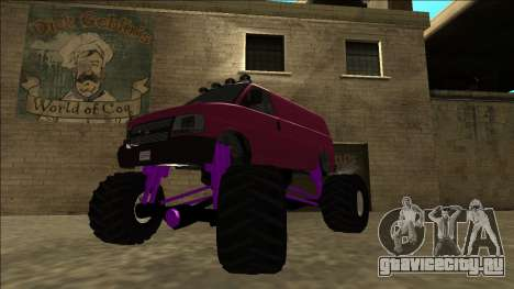 GTA 5 Vapid Speedo Monster Truck для GTA San Andreas вид сзади слева