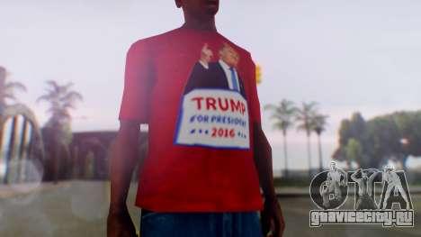 Trump for President T-Shirt для GTA San Andreas второй скриншот