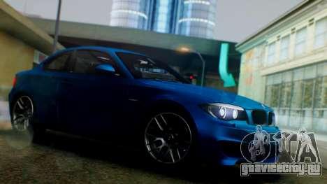 Akatsuki ORB-01 ENBSeries ReShade для GTA San Andreas второй скриншот