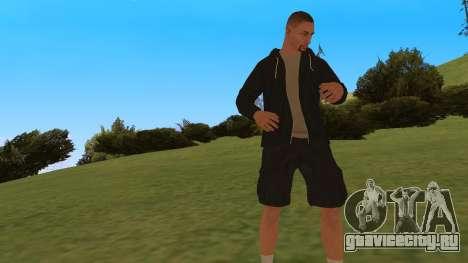 Time Animation для GTA San Andreas четвёртый скриншот