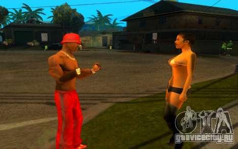 Оживление улицы Гантон для GTA San Andreas четвёртый скриншот