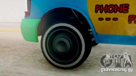 GTA 5 Vapid Clown Van для GTA San Andreas вид сзади слева