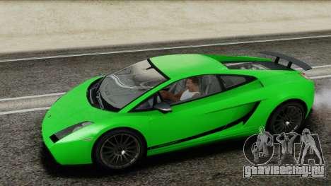Lamborghini Gallardo Superleggera для GTA San Andreas вид сбоку