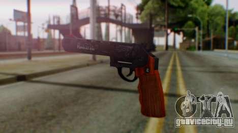 GTA 5 Bodyguard Revolver для GTA San Andreas второй скриншот