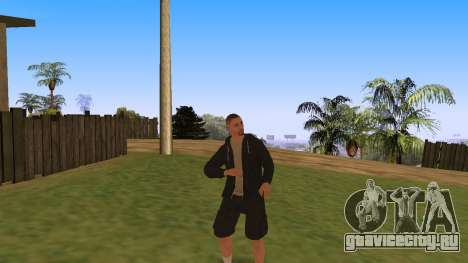 Time Animation для GTA San Andreas второй скриншот