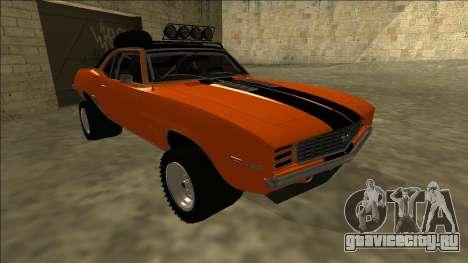 Chevrolet Camaro SS Rusty Rebel для GTA San Andreas вид слева