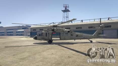 MH-60S Knighthawk для GTA 5 второй скриншот