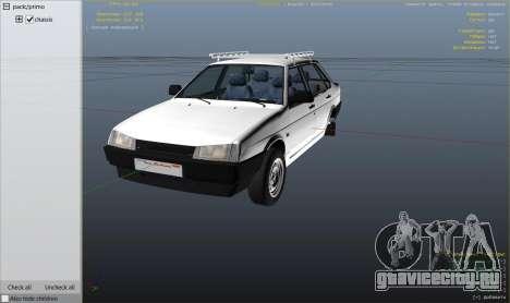 ВАЗ 21099 v3 для GTA 5 колесо и покрышка