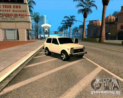 Нива 2121-Dorjar [ARM] для GTA San Andreas