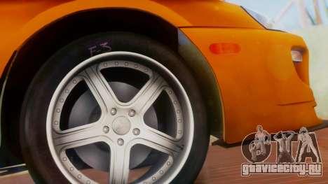 Toyota Supra TRD 1998 для GTA San Andreas вид справа